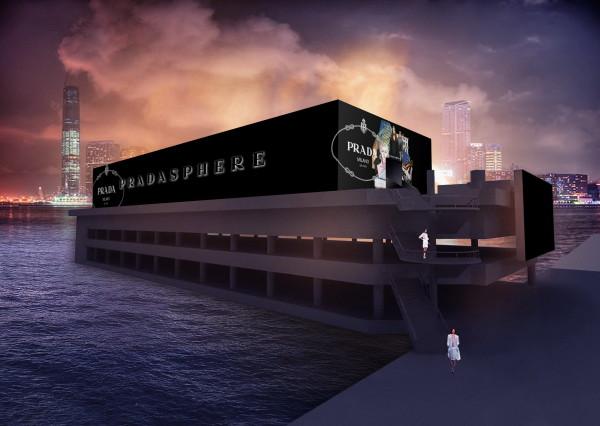 Pradasphere HK